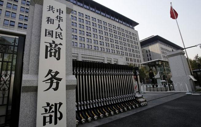 商务部:前8个月中国对外投资总体平稳