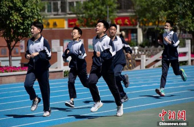 北京二十条措施加强中小学体育工作