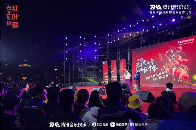 """實踐音樂產業破界方法論,騰訊音樂娛樂開辟次元國風""""新通路"""""""