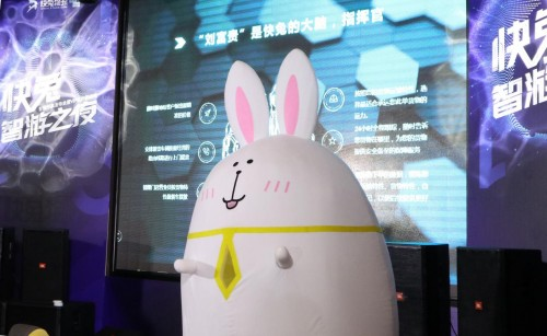 快兔物流智能形象暨物流代管平台模式发布