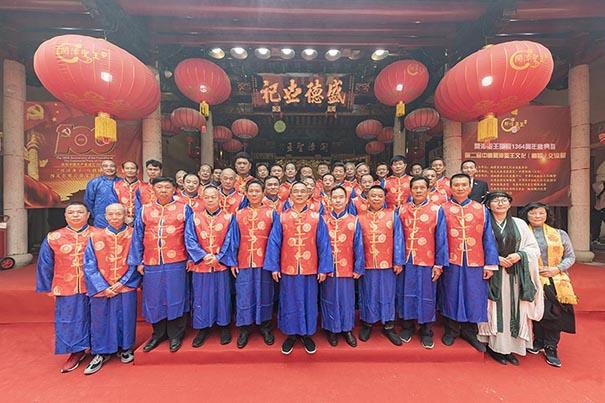 燕翼宫举办开漳圣王诞辰庆典暨中国开漳圣王文化国际交流节