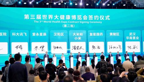 大米和小米亮相第三届世界健博会 携手武汉共同发展