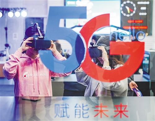 5G资费全球最低 明年门槛还会降