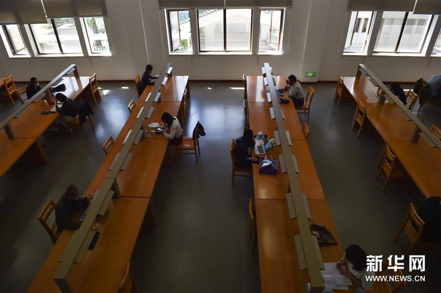 中国国家图书馆恢复开放