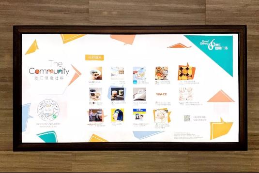 港汇恒隆广场上线定制社群小程序,打卡集章颇有乐趣