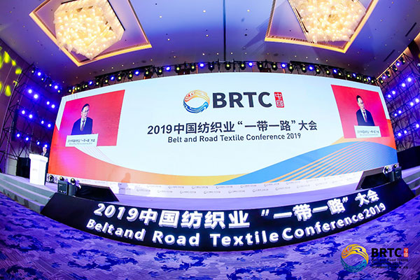 """2019中国纺织业""""一带一路""""大会在江苏盛泽成功"""