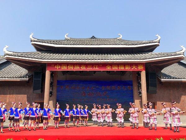 """""""中国侗族在三江""""全国摄影大赛正式启动"""