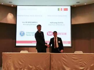 名佑培根董事长黄辉煌签约比利时公主率领的经贸代表团