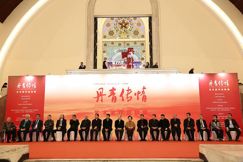 """""""丹青传情""""艺术家作品联展在上海正式开幕"""