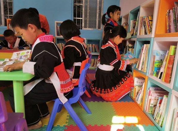 """喜威首个""""能创未来""""爱心书屋在清远连南启用"""