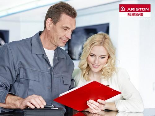阿里斯頓專家提醒:超過安全使用年限的熱水器或存在安全隱患