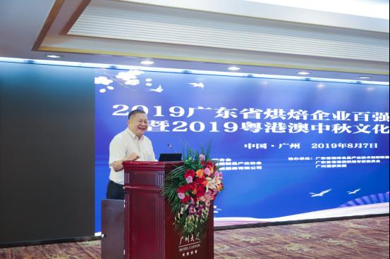 广州欧米奇西点西餐学院荣获2019广东省烘焙教育培训企业10强