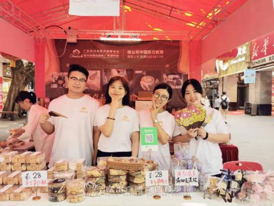 广州欧米奇创业营销课,在校学员创业实战精彩回顾