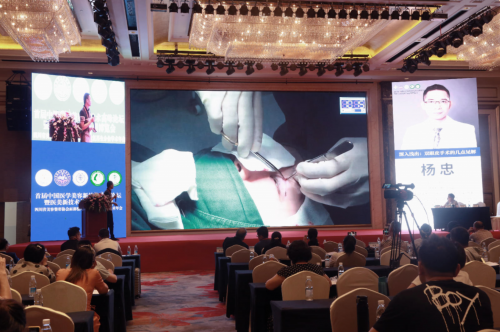 杨忠医生出席中国医学美容新技术高峰论坛 畅聊双眼皮手术见解
