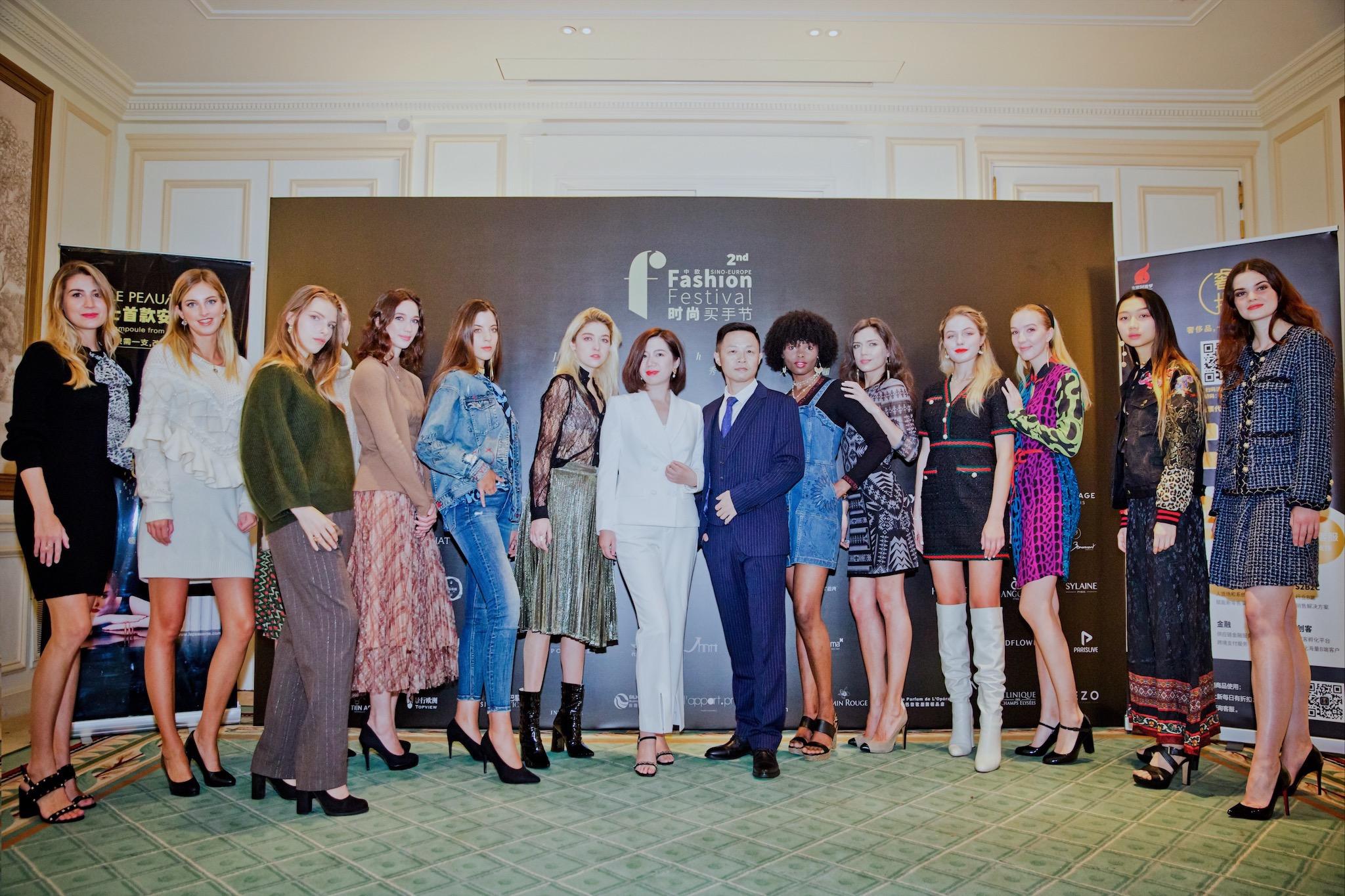 第二屆中歐時尚買手節促億元訂單簽訂,助600多名買手轉型