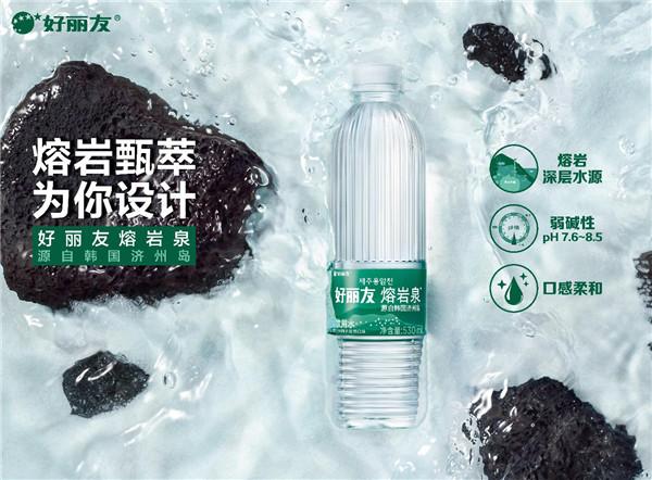 好丽友跨界瓶装水,熔岩泉重磅新入市