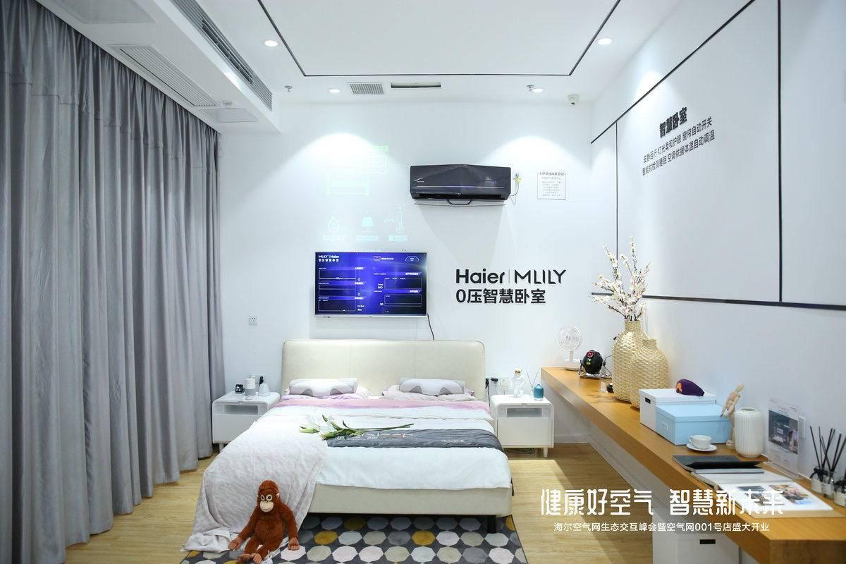 海尔空调上海新的进001号店,却不是空调专卖,那卖什么?