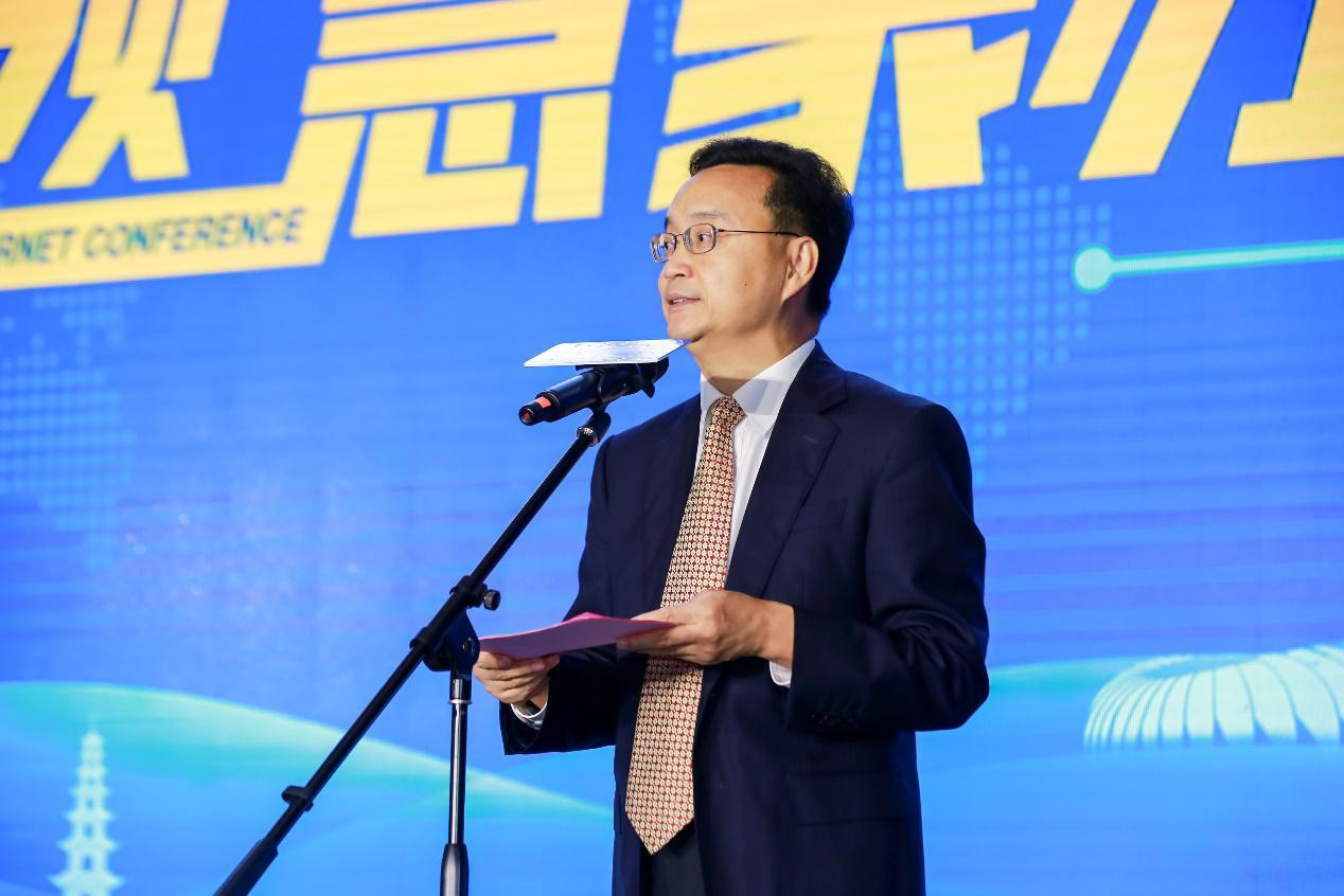 2020第二届梅州互联网大会盛大开幕