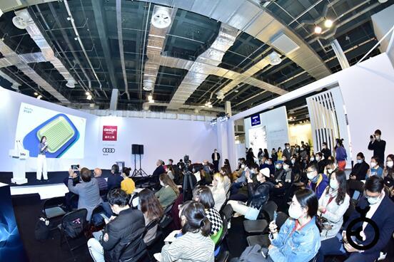 德国品牌设计委员会——首次亮相设计上海2020