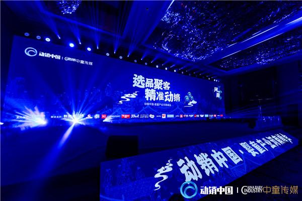 800+母婴人点亮动销中国婴童产业河南峰会