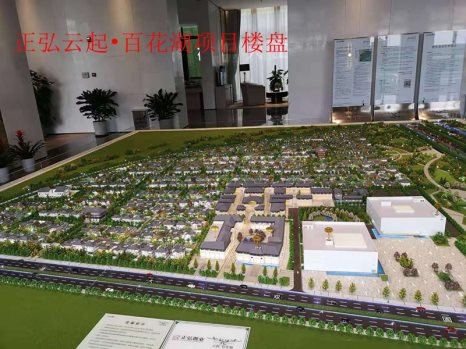 350栋在建别墅为何占地366亩?
