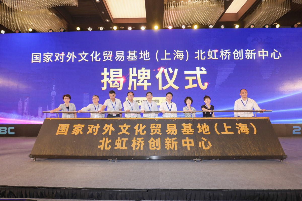 """游戏产业再迎政策利好 上海首发""""千帆计划""""助力企业出海"""