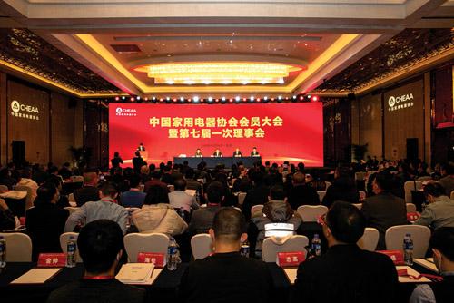 推动中国家电行业成为全球家电科技创新引领者