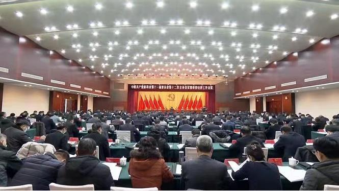 中共蚌埠市委十一届十二次全体会议召开