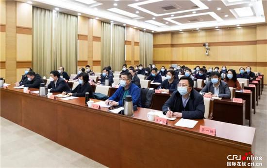 【城建频道2019新 焦点图】内蒙古自治区全区统战部长会议召开