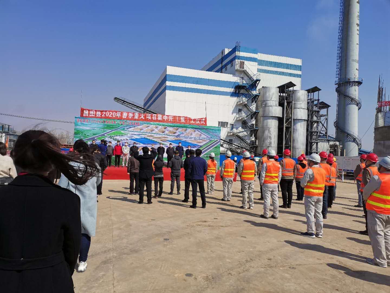 遼寧省昌圖縣:2020年重大項目建設開復工率52%
