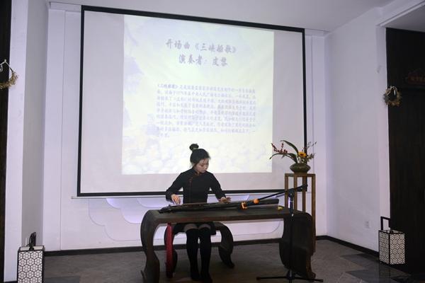 重庆涪陵:70余名古琴爱好者齐聚一堂辞旧岁贺新春