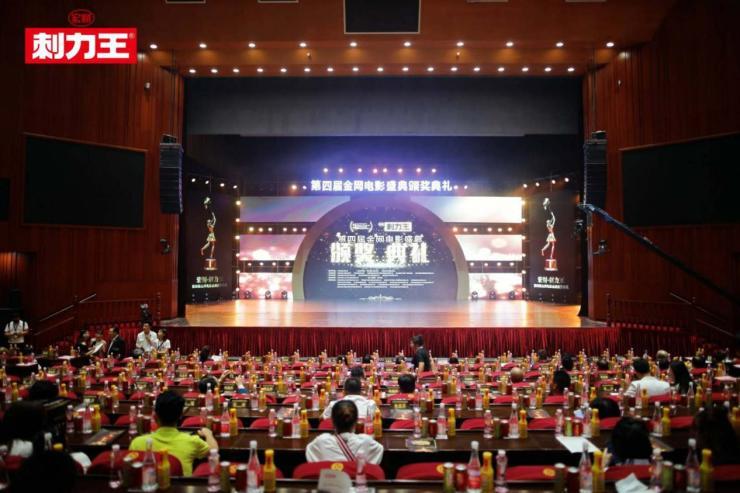 孫耀威、盧奇等50余名演員結緣貴州刺梨·宏財刺力王