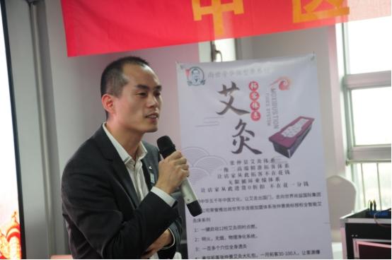 """传承""""非遗""""复兴守护健康中国"""