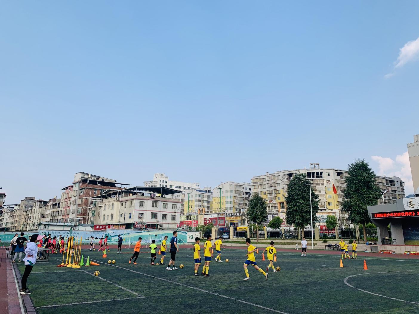 《国际青少年足球世界杯》 2021乡村振兴公益联赛·走进龙岩