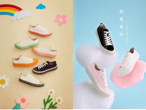 Kappa KOLUMN硫化鞋系列新品上市
