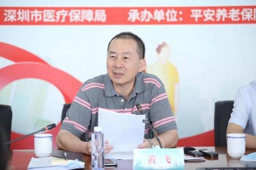 惠民再升级!深圳重疾险2021-2022医保年度参保缴费工作正式启动