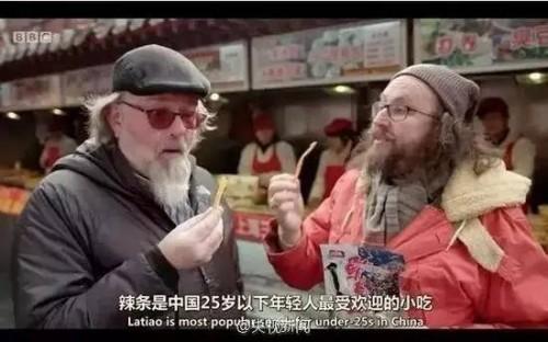让世界人人爱上中国味,卫龙缘何成为国民品牌?