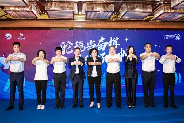 2021中国帆船城市超级联赛新闻发布会上海举行