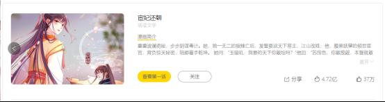 塔读文学IP《宦妃还朝》影视剧改编已进入故事开发阶段