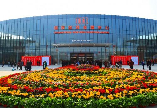 协同创新 融合发展 第20届中国·安平国际丝网博览会开幕