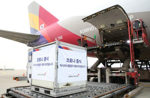 韩亚航空成功完成新冠疫苗海外运输任务