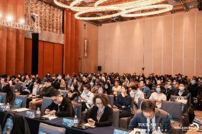 上海新国际博览中心(浦东)HOTEL&SHOP PL