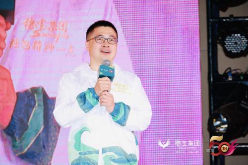 万穗复苏—穗宝2021春季商务会暨新品发布会盛大开启