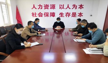 邯鄲市峰峰礦區人力資源和社會保障局 多措并舉助推企業復工復產