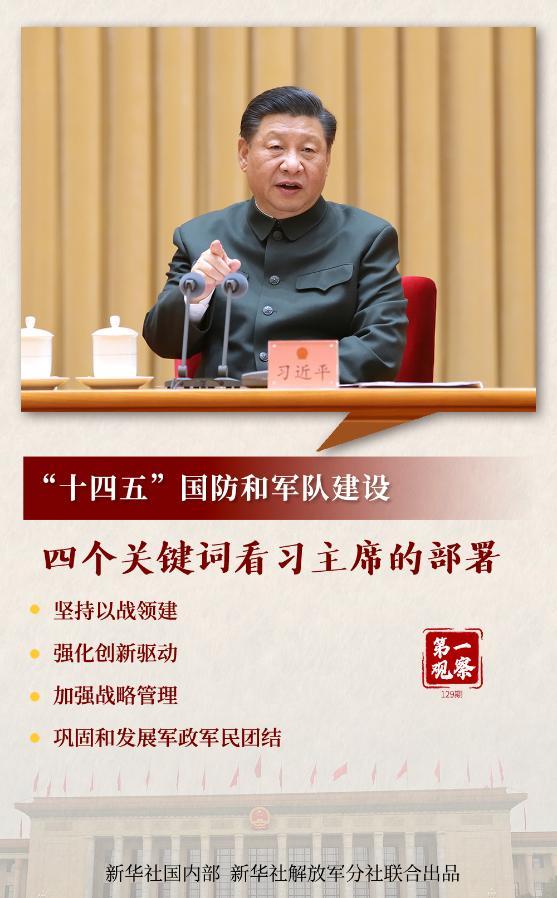 http://www.weixinrensheng.com/junshi/2675270.html