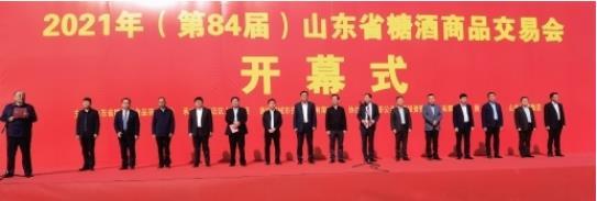 """第84届山东省糖酒商品交易会亮相""""淄博珍珠"""""""