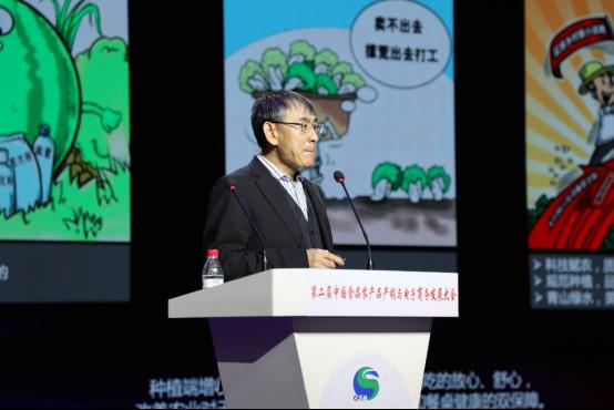 """""""第二届中国食品农产品产销与电子商务大会暨电商助力地区脱贫攻坚论坛""""在西安举行(1)1603.png"""
