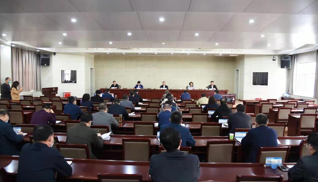 2021年河北省工业和信息化会议在石家庄召开