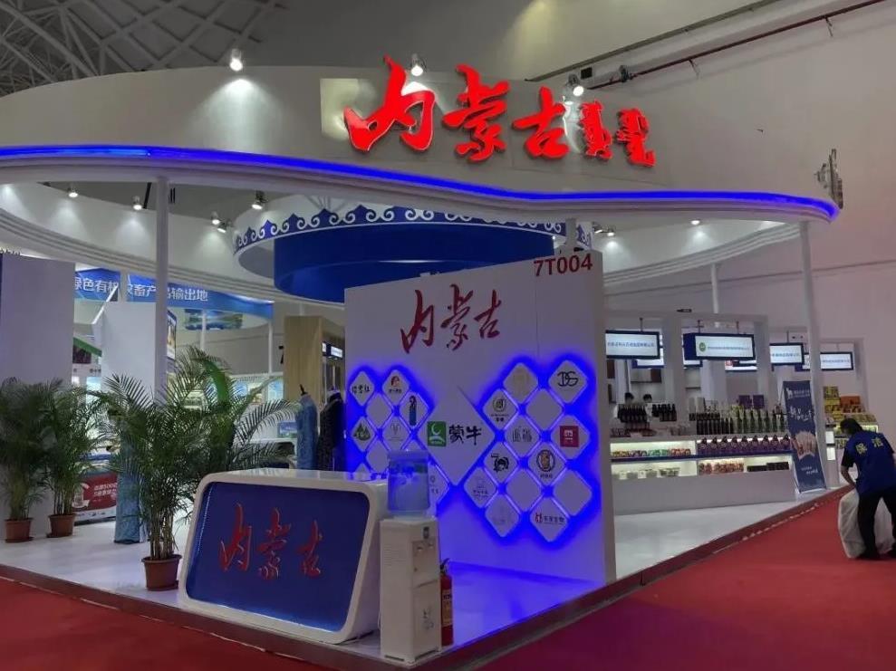 内蒙古自治区22家企业参展首届消博会
