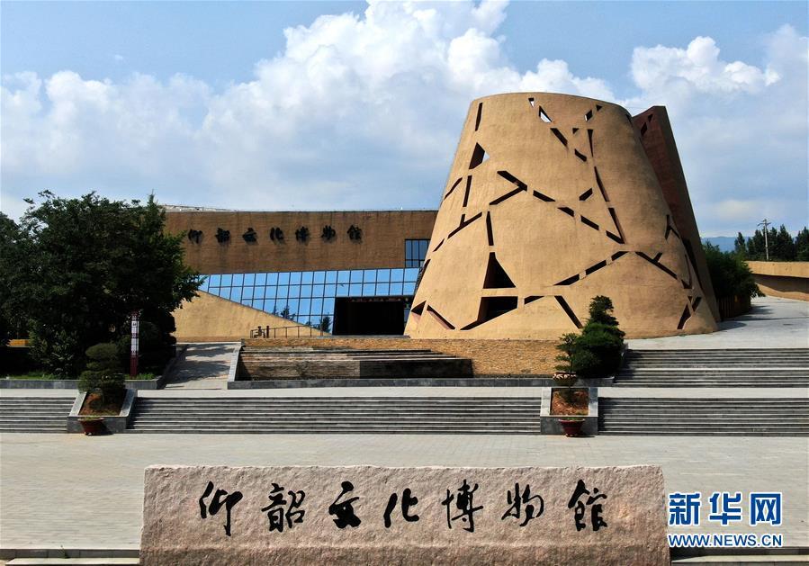 仰韶遗址——百年考古激发巨大民族自豪感